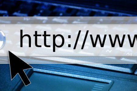 ¿Qué es una URL?